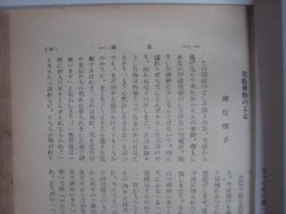 140825-6.JPG