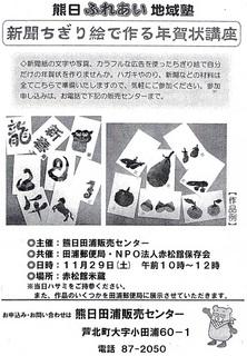141118-1.jpg